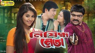 Nishidho Neta | Full HD Bangla Movie | Amit Hasan, poly, Prince, Sakira, Misha Showdagor | CD Vision