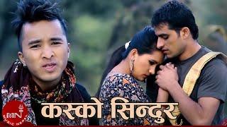 Nepali Superhit Song Kasko Sindur Parne Ho by Bishnu Majhi & Bimal Adhikari HD