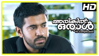 Arikil Oraal Malayalam Movie   Best of Nivin Pauly Scenes   Part 1   Indrajith   Remya Nambeesan