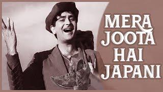 Mera Joota Hai Japani | Raj Kapoor | Nargis | Shree 420 (1955) | Bollywood Evergreen Song