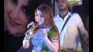 song dil jo qarar singer naina naz new album 01 sr production
