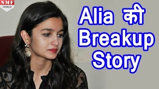 Alia Bhatt ने सुनाई First Love और Breakup की Emotional कहानी