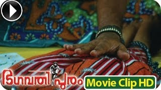 Bhagavathipuram | Malayalam Action Movie 2012 | Part 10 Out Of 27 [HD]