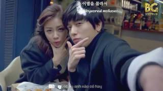 [REUP][BG TEAM][Vietsub++ Kara] Jung Yonghwa - One fine day