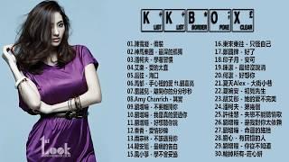 2017新歌排行榜 (華語人氣排行榜 top 50 - KKBOX) - Kkbox 10月份 華語 - 【最強】2017年 - 2018年 最Hits 最受歡迎 華語人氣歌曲 串燒