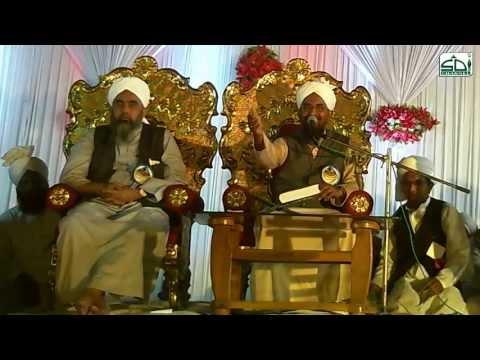 Mira Walion ke Sardar  Qari Rizwan