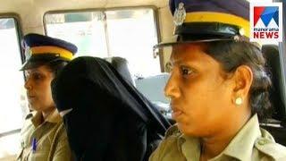 Man genital chopped case; One held    Manorama News
