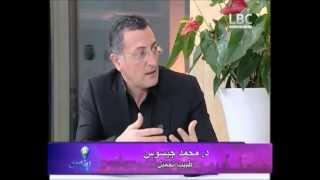 B-beirut - LBC SAT, Dr Mohamed Guessous الدكتور جسّوس ,www.guessclinic.com