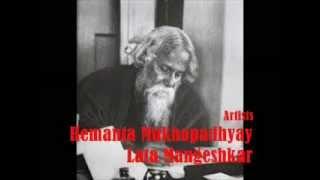 Tomar Holo Shuru - Rabindrasangeet - Hemanta Mukhopadhyay & Lata Mangeshkar