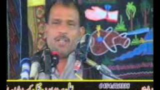 majlis by zakir atta hussain ranghar part. 3