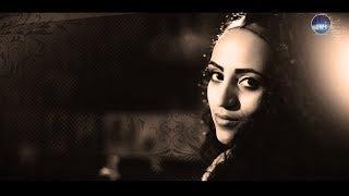 Yohanna Solomon (Hani) -Miqur Wedi | ምቁር ወዲ - New Eritrean Music Video 2017