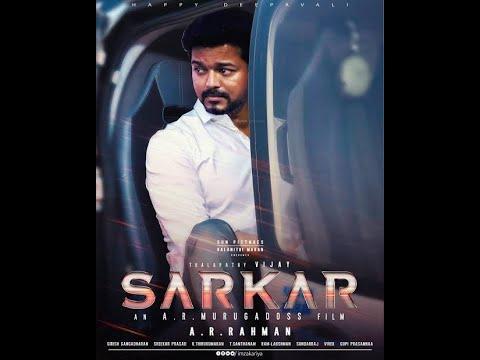 SARKAR Movie bgms || ring tones || Vijay || keerthi suresh ||