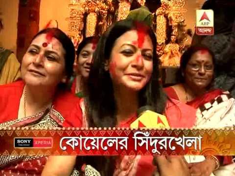 Xxx Mp4 Koel Reshmi Playing Sindoor Khela At Mullickbari Bhowanipore 3gp Sex
