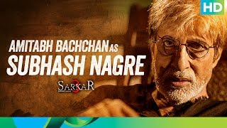 Introducing Subhash Nagre - Sarkar 3