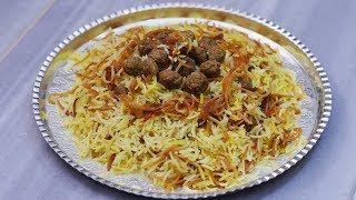 طرز تهیه رشته پلو، غذای اصیل و سنتی ایرانی | Reshteh Polo Persian Recipe