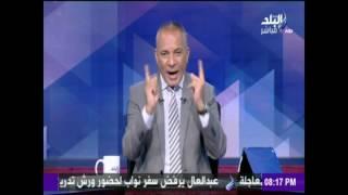 على مسئوليتي - أحمد موسى - الجزء الاول 10-5-2016