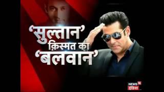 Dekhen: Salman Khan ne aise jeeti jodhpur ki jung