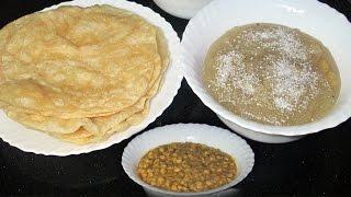 Halwa Puri (Chanay) Recipe حلوہ پوری اور چنے - Easy Breakfast Recipes