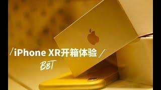 BB Time第157期:黄色iPhone XR开箱