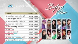 Buker Vitor | Audio Jukebox | Bangla New Song