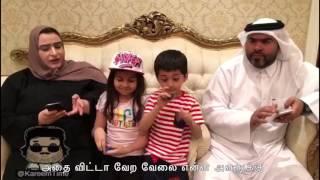 Arabic house driver comedy @kareemtime