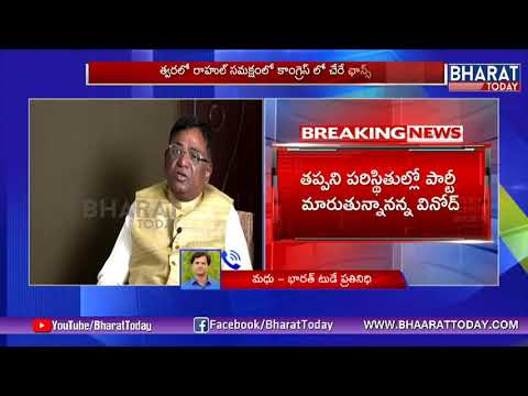 Xxx Mp4 Shocking News To TRS Party Ex Minister G Vinod To Join Congress Party Chennur Bharat Today 3gp Sex