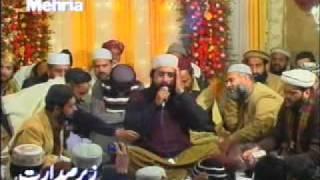 Sarbana Meharbana ( Kalam, Peer Mehar Ali Shah (r.a) } - Khalid Hasnain Khalid