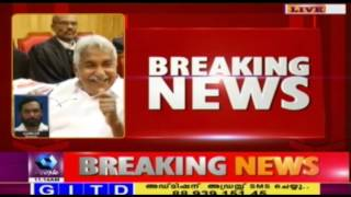 Oommen Chandy Appears Before Bangalore Court For Solar Case