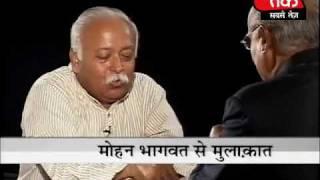 (Seedhi Baat)  We believe in united India: Mohan Bhagwat . Part 1 of 4