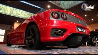 Drive and Fast Episode 37 © TunisnaTV