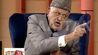 एजेंडा आजतक: खुद को भारतीय मानने के सवाल पर भड़क उठे फारुक़ अब्दुल्ला