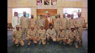 سمو الأمير خالد بن عياف وزير الحرس الوطني يزور لمعرض القوات المسلحة لدعم التصنيع المحلي أفد٢٠١٨