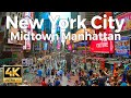 New York City Walking Tour Part 1 - Midtown Manhattan (4k Ultra HD 60fps)