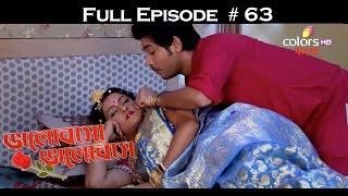 Bhalobasha Bhalobasha - 21st July 2016 - ভালাবাসা ভালাবাসা - Full Episode HD