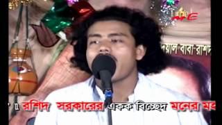 Yusuf Sorkar | Ami Jare Bashi Valo | Bangla Folk Song