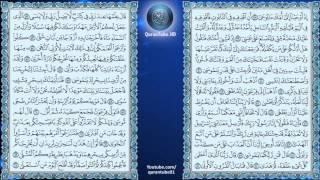 مشاري العفاسي | 020 : سورة طه | حفص عن عاصم