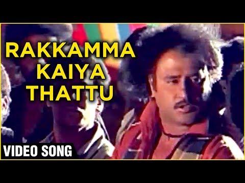 Xxx Mp4 Rakkamma Kaiya Thattu Video Song Thalapathi Rajini Shobana Mammooty Bhanupriya Ilaiyaraja 3gp Sex