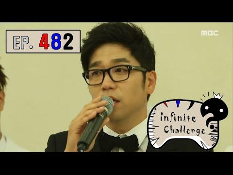 [Infinite Challenge] 무한도전 - Lee Juck - 'Don't Worry' 20160528