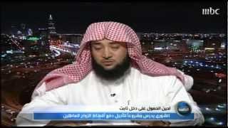 #MBC8PM علي المالكي: الزواج الجماعي فيه إهانة للرجل