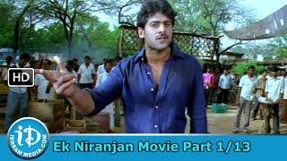 Ek Niranjan Movie Part 1/13 - Prabhas - Kangana Ranaut