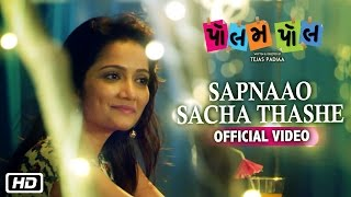 Sapnaao Sacha Thashe | Polam Pol | New Gujarati Film Song 2016