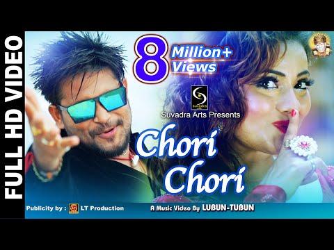 Xxx Mp4 CHORI CHORI Brand New Odia Song Video Lubun Tubun Udit Narayan Ira Mohanty 3gp Sex