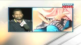 MMS Scandal In Malkangiri