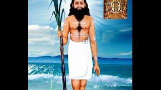 Variyar Swamigal Speech - பட்டினத்தார்