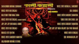 images Kali Karali Bengali Maa Kali Bhajans I Full Audio Songs Juke Box