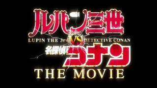 LUPIN THE 3rd VS. DETECTIVE CONAN THE Movie