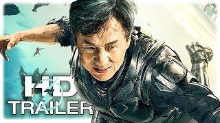 اخر افلام جاكي شان مترجم كامل 2018 HD