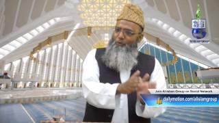 Shukur Aur Kufur Kiya Hai by Hafiz Zahid Hussain