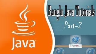 Bangla Java Tutorial For Beginners 2 Variable and Datatypes in java |Java programming in Bengali