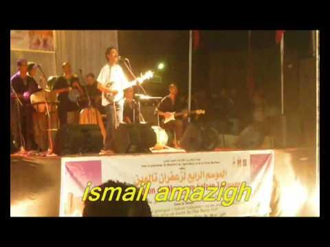 inrzaf 2 au festival zafran de taliouine 10 2010